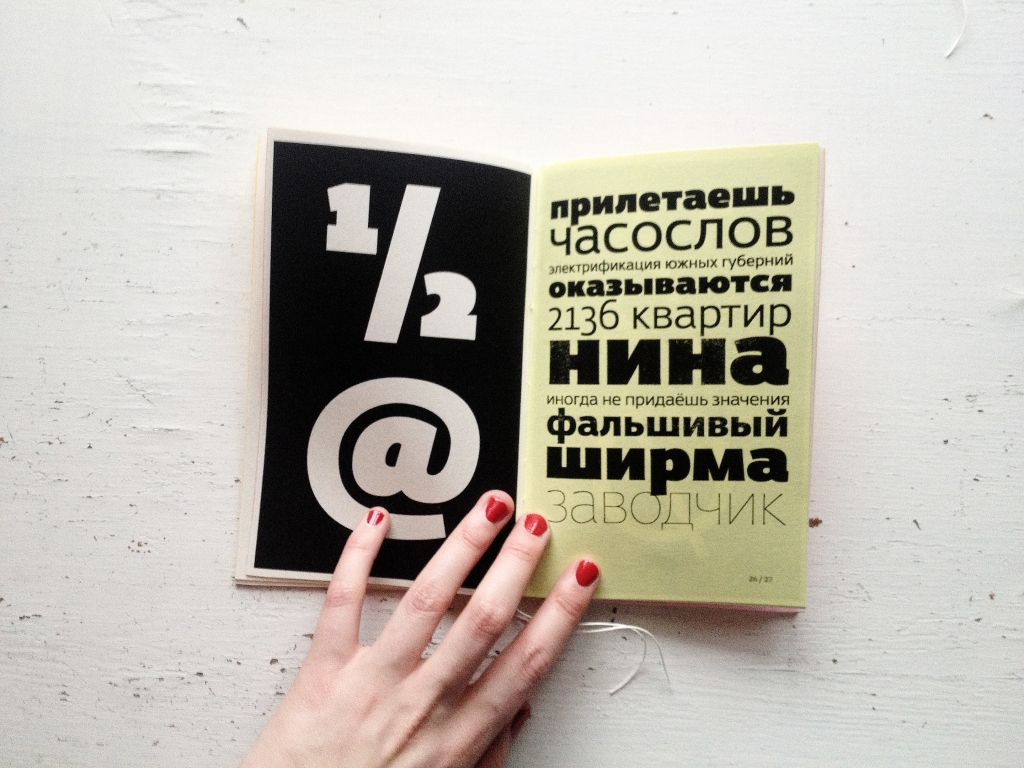Katerina Kochkina, portfolio